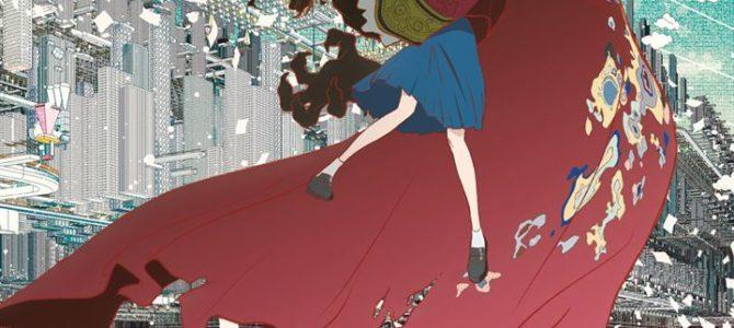 Belle, le nouveau film de Mamoru Hosoda